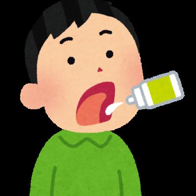 舌下免疫療法 アレルギー 花粉症 上新庄 西原眼科